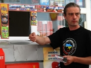 49_parallel_2009-08-01_020
