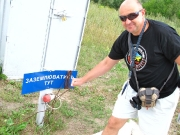 49_parallel_2009-08-01_033