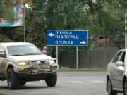 asphalt_007