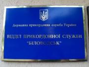 lugansk_010
