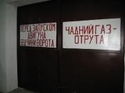 lugansk_015