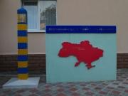 lugansk_016